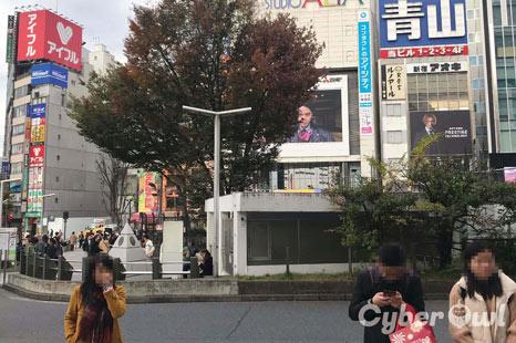 シースリー(C3) 新宿総本店