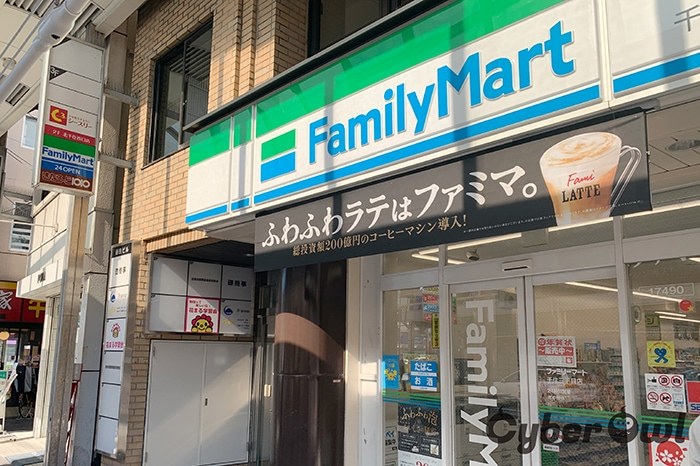 シースリー(C3) 北千住西口店