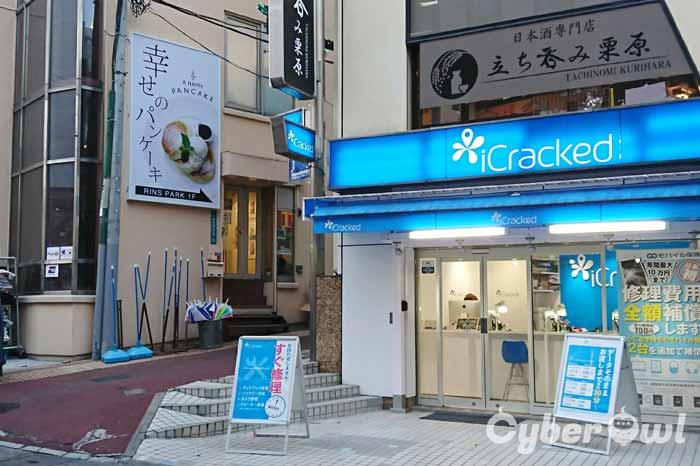 シースリー(C3) 町田店