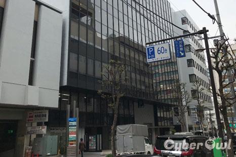 シースリー(C3) 横浜西口店