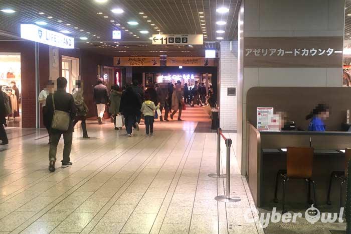シースリー(C3) 川崎駅前店