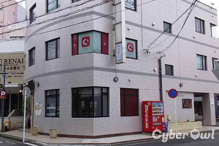 シースリー(C3) 本厚木店