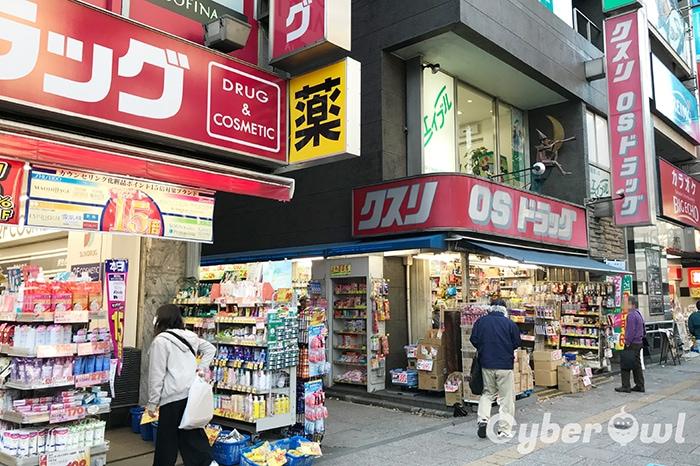 シースリー(C3) 立川店