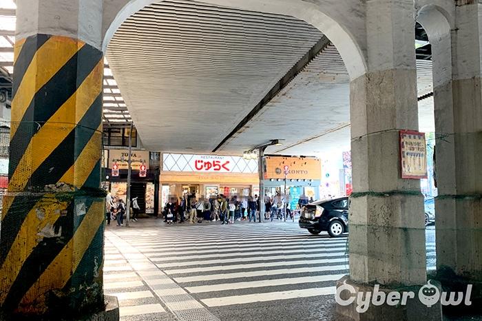 ディオーネ 上野不忍通り店