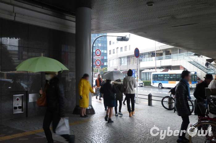ディオーネ 横浜駅西口店
