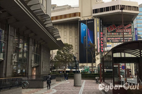 ディオーネ 横浜駅鶴屋町店