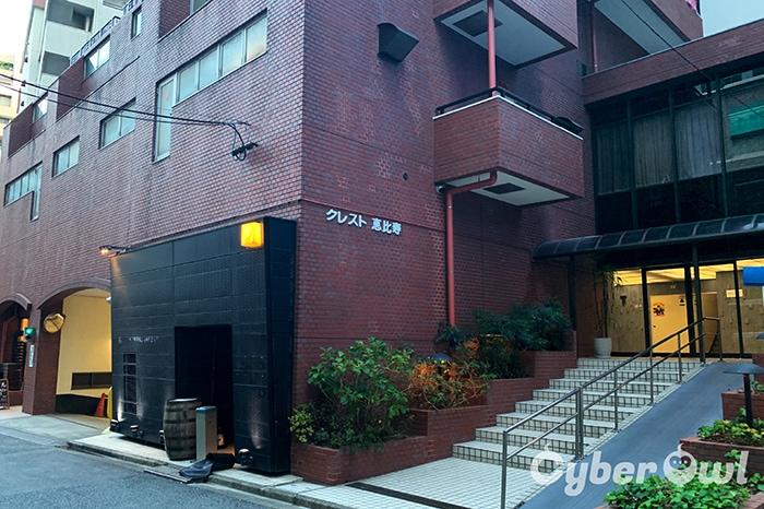 ディオーネ 恵比寿駅前店