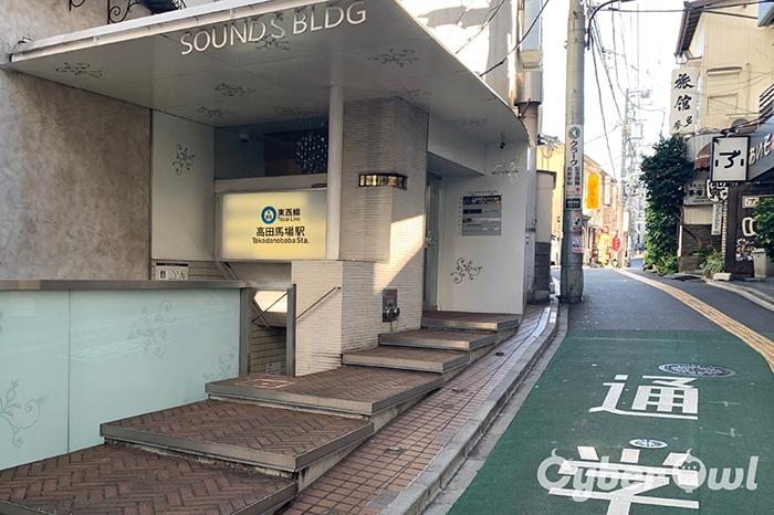ディオーネ 高田馬場店