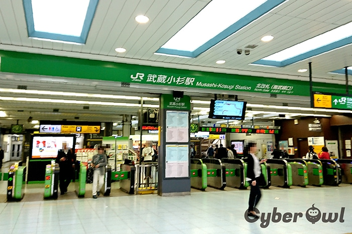 ディオーネ 武蔵小杉駅前店