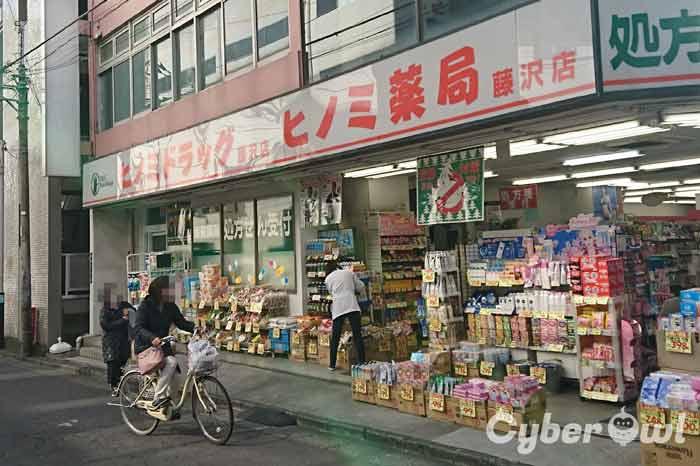ディオーネ 湘南藤沢店