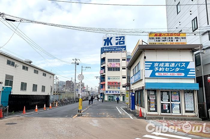 ディオーネ 西船橋駅前店