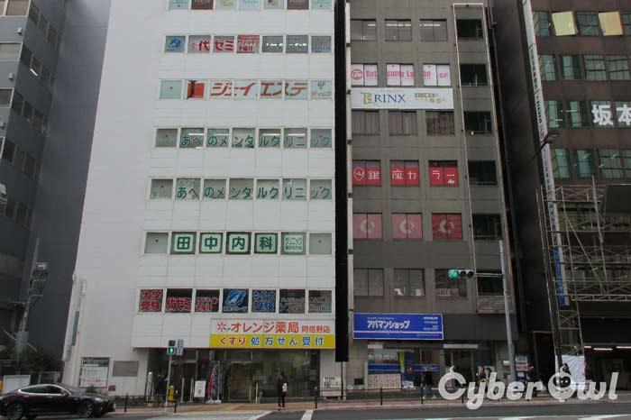 銀座カラー 天王寺店