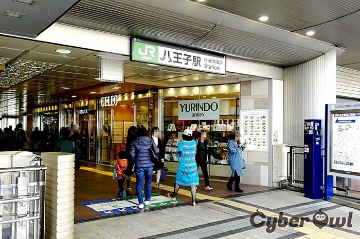 銀座カラー 八王子店