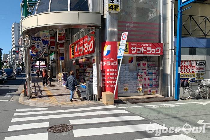銀座カラー 北千住2nd店