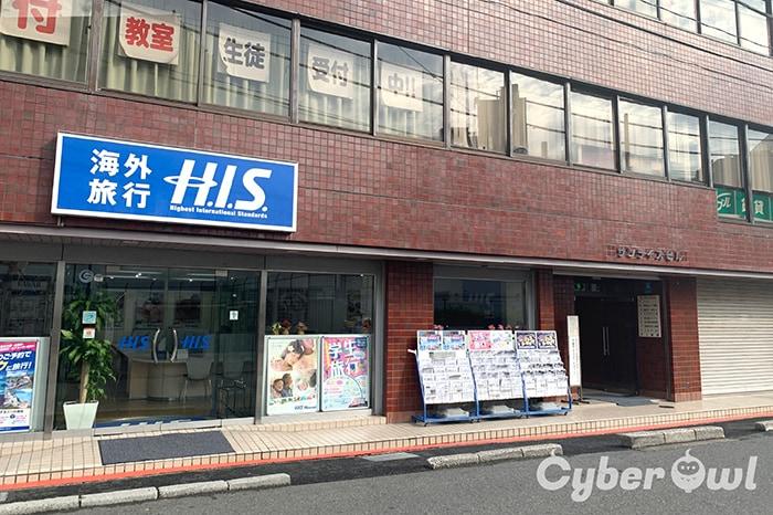 銀座カラー 船橋北口店
