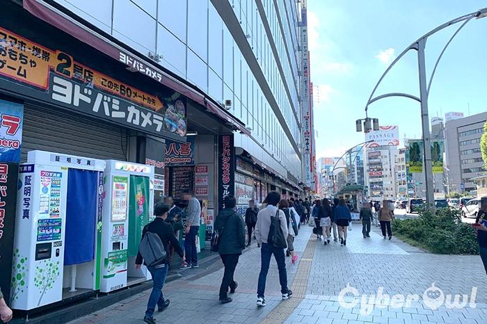 銀座カラー 上野公園前店