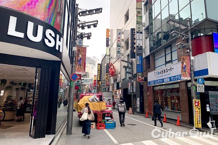 銀座カラー 新宿店