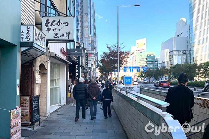 銀座カラー 表参道店