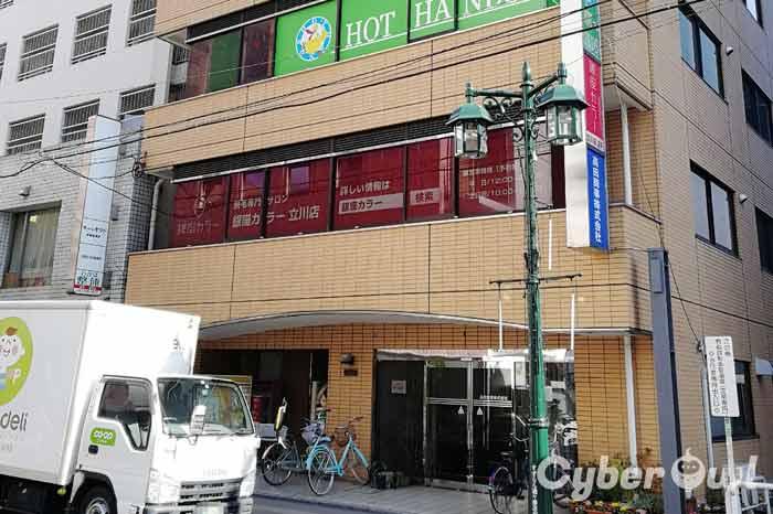 銀座カラー 立川店