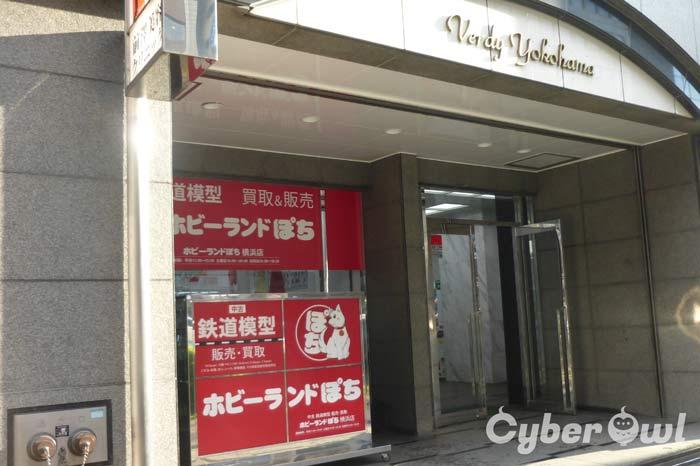 銀座カラー 横浜エスト店