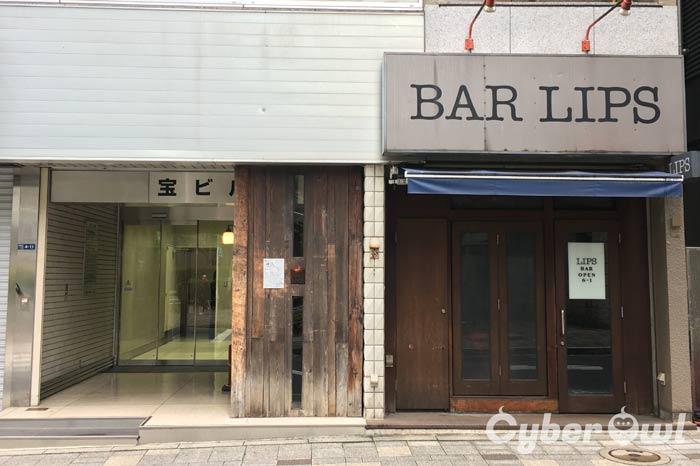 銀座カラー 新宿西口店