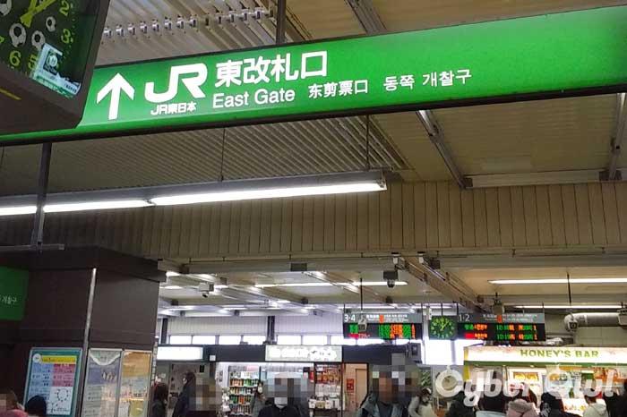 ジェイエステ 平塚店