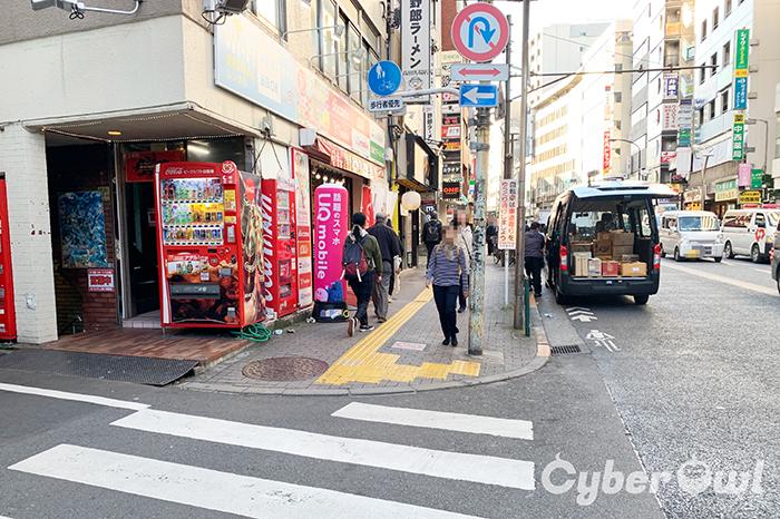 ジェイエステ 高田馬場店