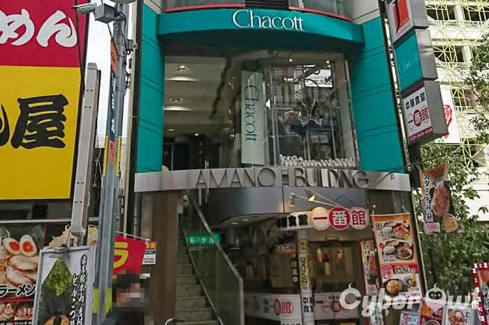 ジェイエステ 町田店