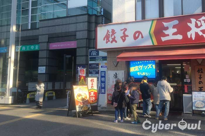 キレイモ 川崎店