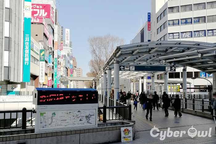 キレイモ 立川北口駅前店