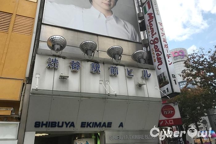 キレイモ 渋谷ハチ公口店