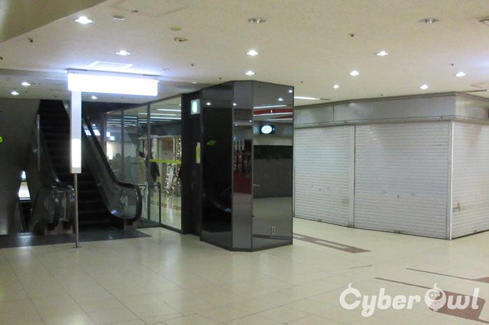 ラココ 梅田店