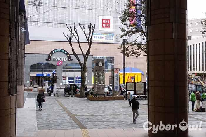 ラココ 本厚木駅前店