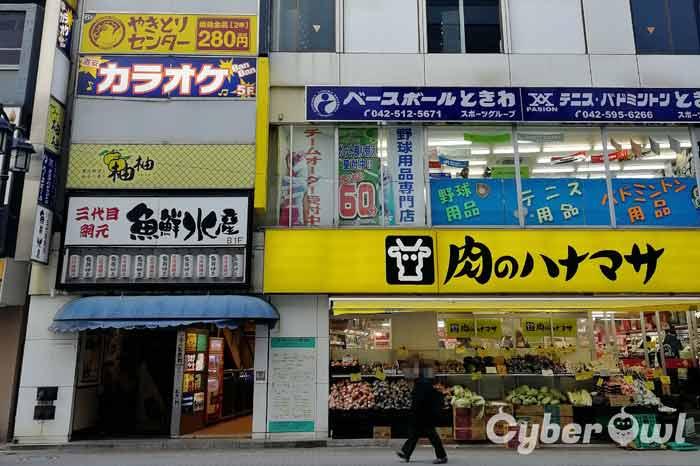 ラココ 立川店