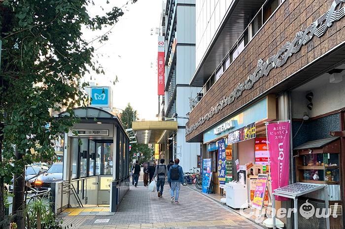 ラココ 恵比寿駅前店
