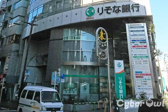 恋肌 町田店