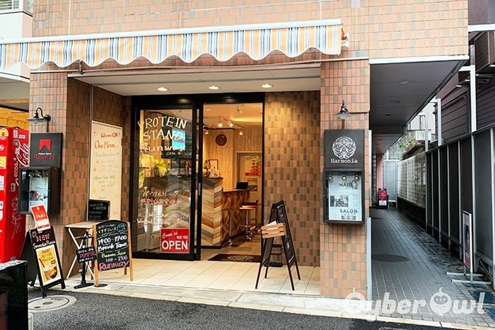 恋肌 恵比寿店