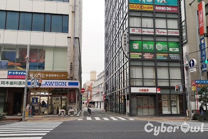恋肌 堺東駅前店