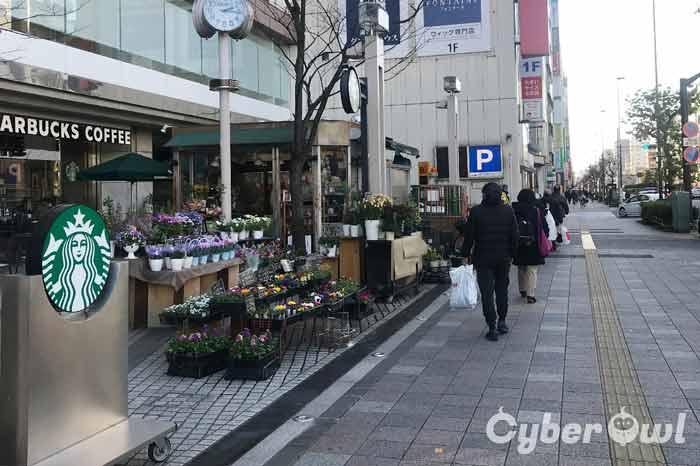 ミュゼ 錦糸町店
