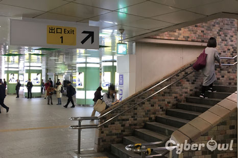ミュゼ 新宿西口店