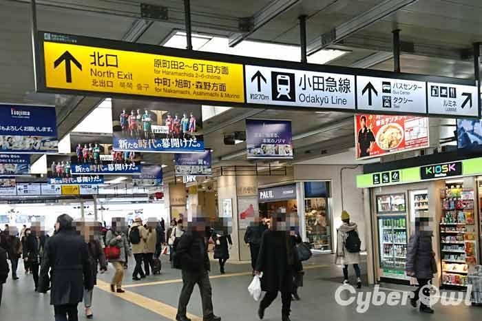 ミュゼ 町田東急ツインズ店