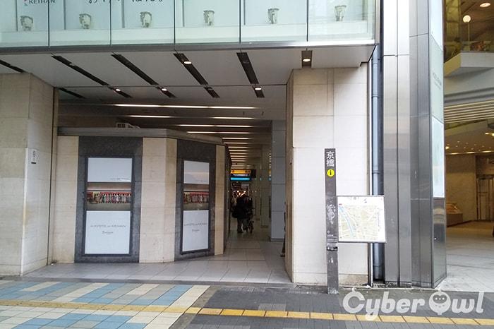 ミュゼ 京橋駅前店
