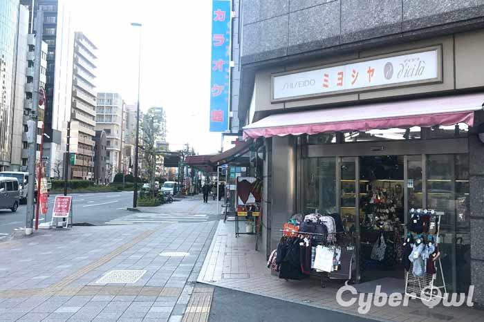 ミュゼ 錦糸町駅前店