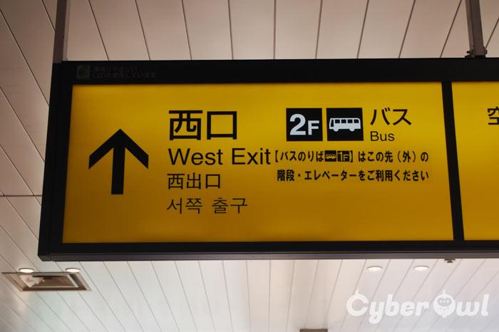 ミュゼ 大宮西口駅前店