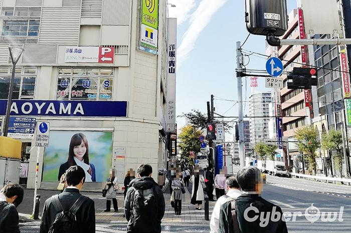 リンリン 横浜店