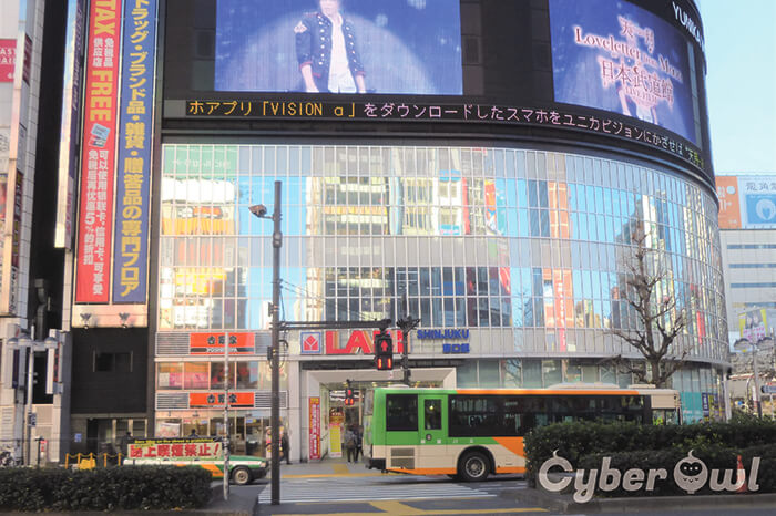 ササラ 新宿店(本店)