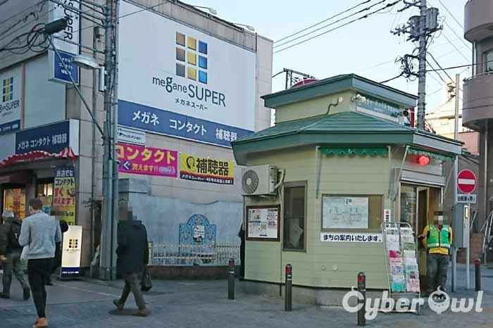 ストラッシュ 町田店