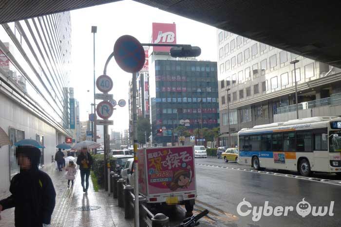 ストラッシュ 横浜アネックス店