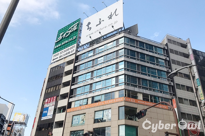ストラッシュ 渋谷宮益坂店